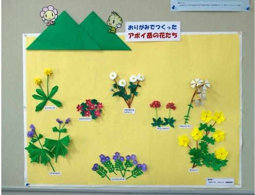 クリスマス 折り紙 7月の折り紙 : apoi-geopark.jp