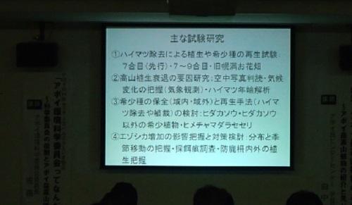 http://www.apoi-geopark.jp/blog/P5301456.jpg