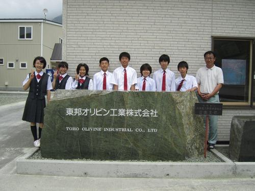 中1校外調査_オリビン記念撮影.jpg