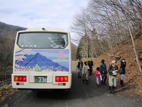 ジオ塾⑧_酒井バス.jpg