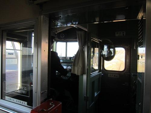 鉄道運転手.jpg