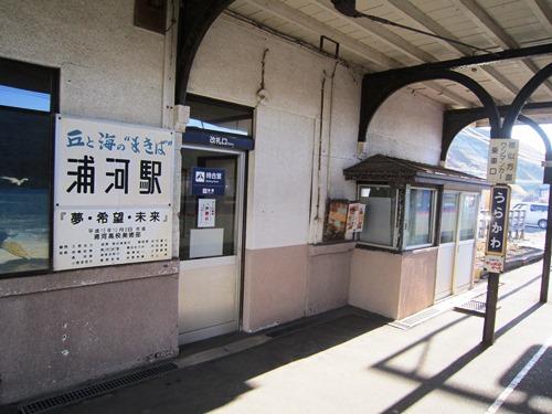 鉄道_浦河駅.jpg