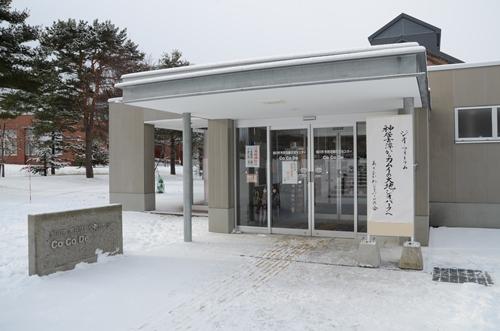 旭川フォーラム_会場入口.jpg