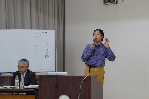 10th_ジオ塾_中岡.jpg