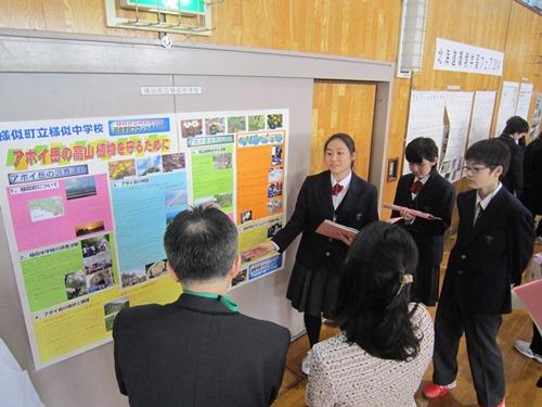 環境学習フェア_佐野.jpg