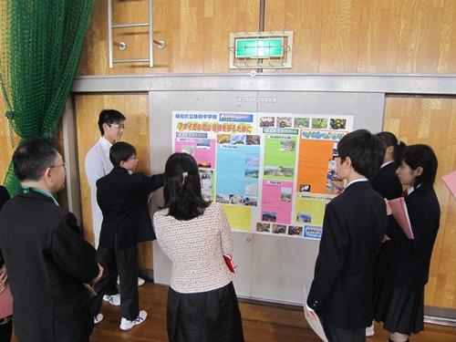 環境学習フェア_大沢.jpg