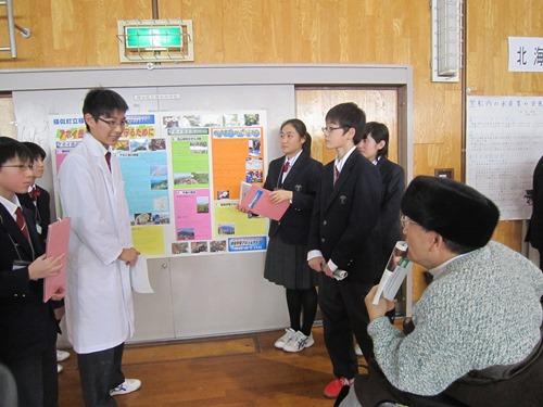 環境学習フェア_平野.jpg
