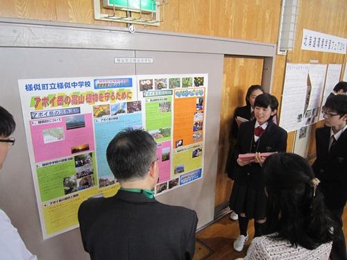 環境学習フェア_熊谷.jpg