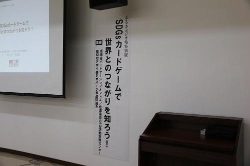 IMG_7733.JPG