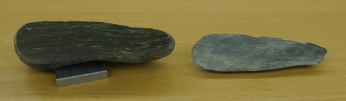 青色片岩.jpg