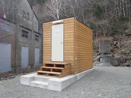 バイオトイレ1.JPG