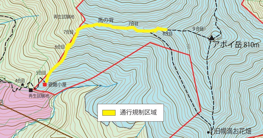 アポイ岳山岳救助訓練通行規制区域.jpg