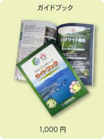item_11_list[1].jpg